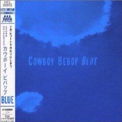 Álbum Cowboy Bebop: Blue