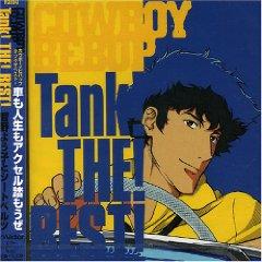 Álbum Cowboy Bebop Tank: The Best