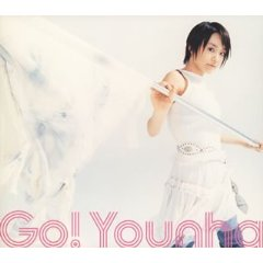 Álbum Go! Younha