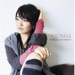 Álbum Songs: Teen's Collection