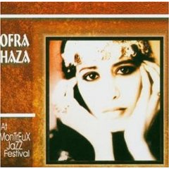 Álbum At Montreux Jazz Festival