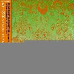 Álbum Imaginary Sonicscape