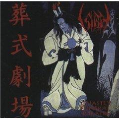 Álbum Ghastly Funeral Theater