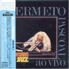 Álbum Ao Vivo Montreux Jazz Festival