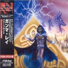 Álbum Power Plant