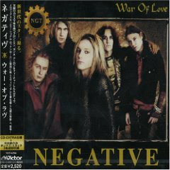 Álbum War of Love