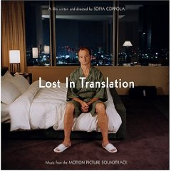Álbum Lost In Translation