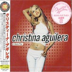 Álbum Christina Aguilera: Remix Plus