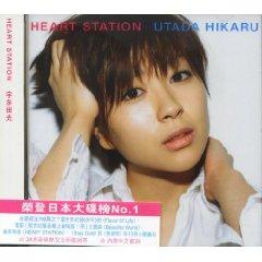Álbum Heart Station