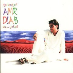 �lbum Best of Amr Diab
