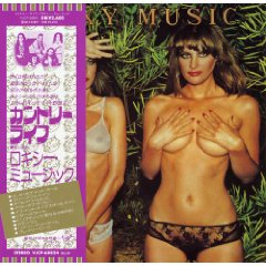 Álbum Country Life (Japanese Mini-Vinyl CD)