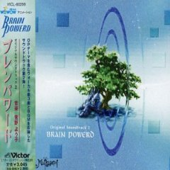 Álbum Brain Powered 2