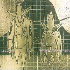 Álbum Psyence Fiction