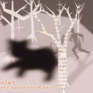 Álbum The Sweet Black Bear