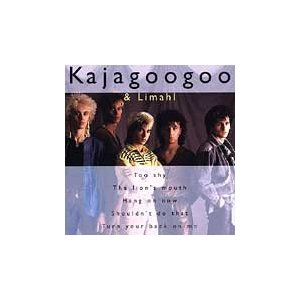 Kajagoogoo - The Very Best of Kajagoogoo