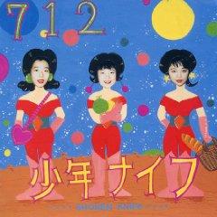 Álbum 712