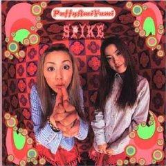 JMusic ~ Puffy AmiYumi Albums 0006791,spike