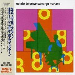 Álbum Octeto de Cesar Camargo Mariano