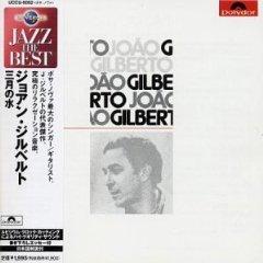 Álbum João Gilberto (Águas de Março)
